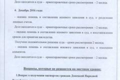 novyiy-12