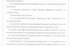 novyiy-5