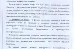 novyiy-7