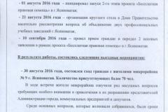 novyiy-8