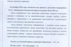 novyiy-9
