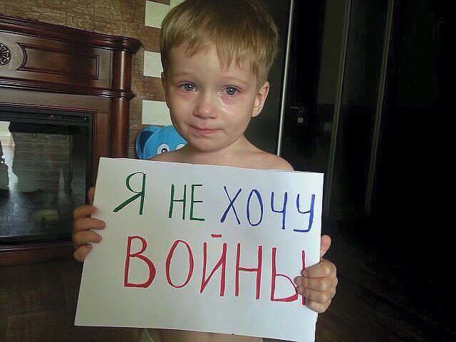 1437136948_detey-donbassa